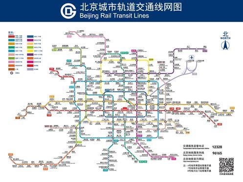2019北京地鐵交通圖