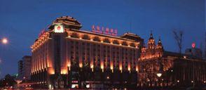Agoda-北京精選飯店-北京天倫王朝酒店