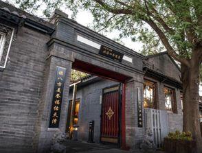 Agoda-精選飯店-北京蓮花四合院酒店