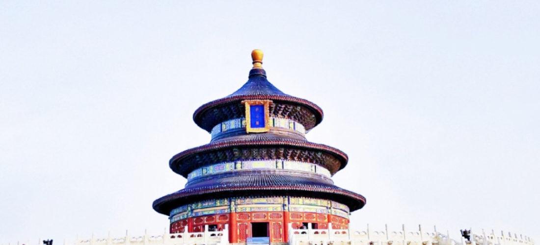 北京必玩-天壇