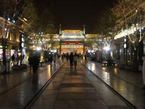 北京必玩-前門大街