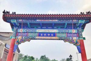 北京必玩-南鑼鼓巷