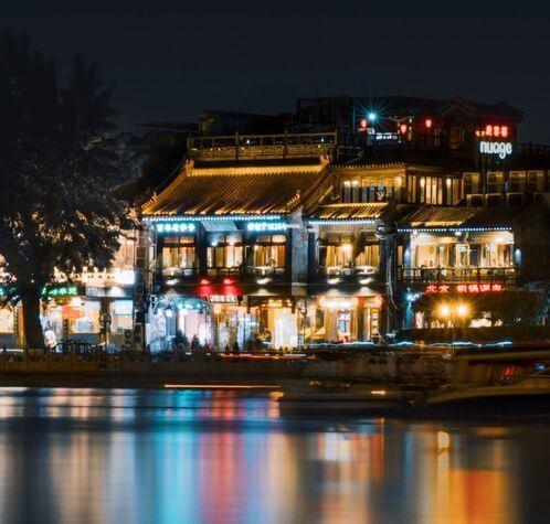 北京必玩-什剎海-後海酒吧街