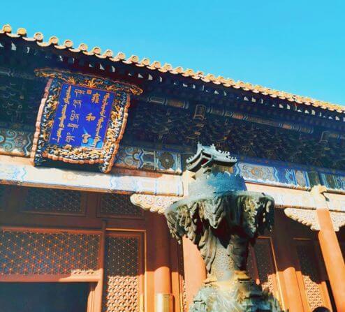 北京必玩-雍和宮