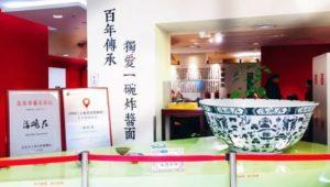 北京必吃-海碗居王府井店