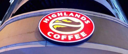 胡志明必吃-Highlands Coffee