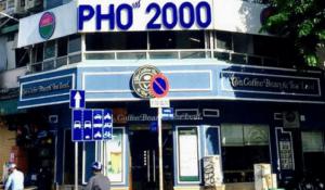 胡志明必吃-Phở 2000