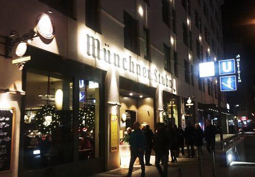 慕尼黑必吃-Münchner Stubn