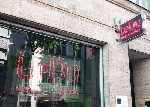 慕尼黑必吃-LeDu Happy Dumpling