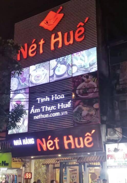 河內必吃-Nét Huế Restaurant