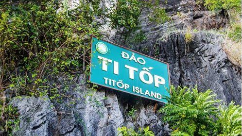 河內自由行-下龍灣-英雄島/天堂島 Titop Island