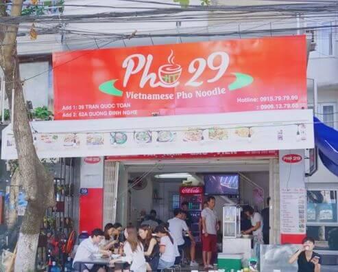 峴港必吃-Phở 29