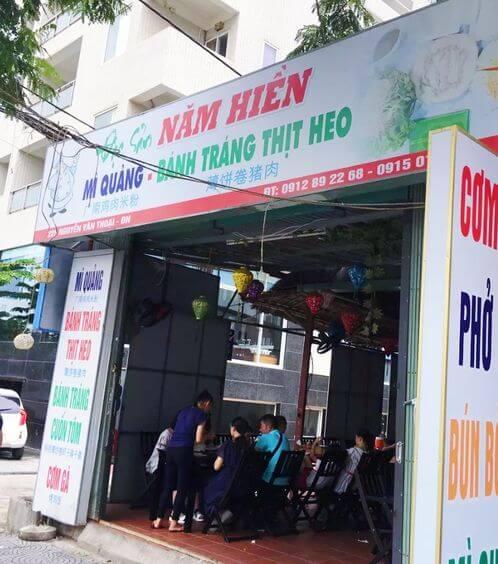 峴港必吃-Nam Hien & Com Bac