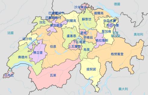 瑞士州區分