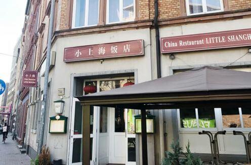 法蘭克福必吃-Little Shanghai 小上海飯店