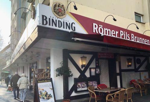 法蘭克福必吃-Römer Pils Brunnen