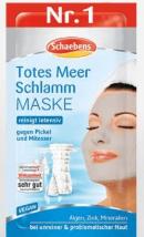 德國DM必買-Schaebens 雪本詩Creme Maske 水洗式面膜