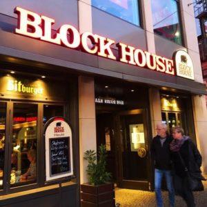 德國柏林必吃-Block House - 德國知名老牌牛排