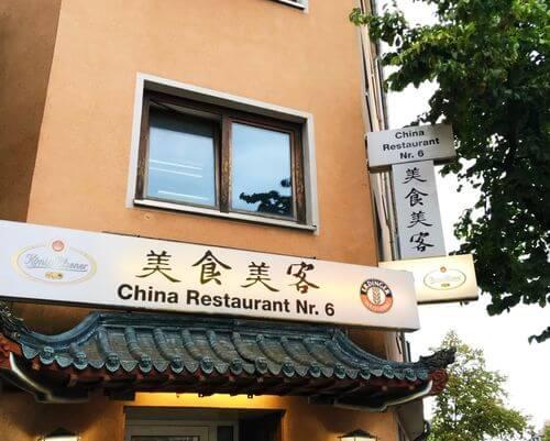 德國埃森必吃-美食美客 China Restaurant Nummer 6