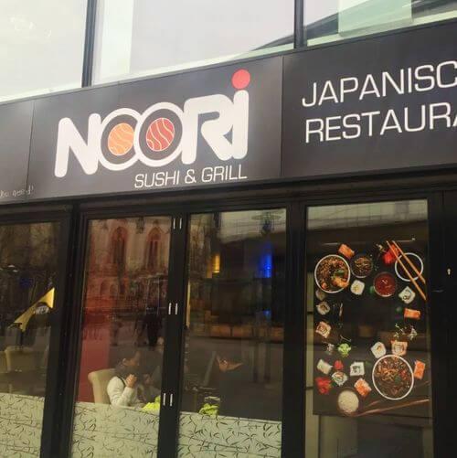 德國埃森必吃-Noori Sushi Restaurant