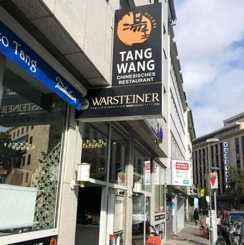 德國杜塞道夫必吃-湯王 Tang Wang