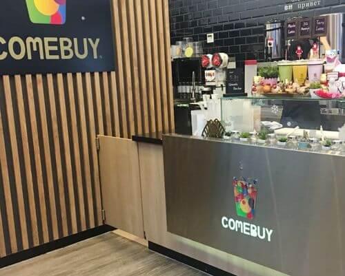 德國埃森必吃-Comebuy Essen