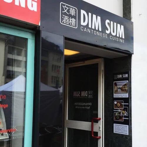 德國波昂Bonn必吃-文華酒樓 Dim Sum