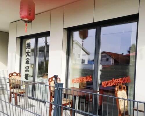 德國海德堡Heidelberg必吃-楊大家常菜 Yangda Restaurant Heidelberg