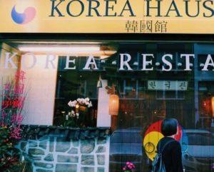 德國杜塞道夫必吃-Restaurant Korea Haus