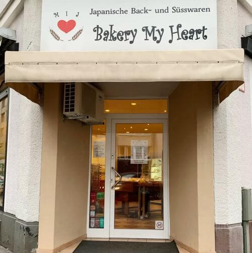 德國杜塞道夫必吃-Bakery My Heart