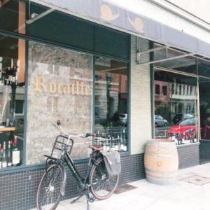德國杜塞道夫必吃-ROCAILLE Café Bistrot WineBar