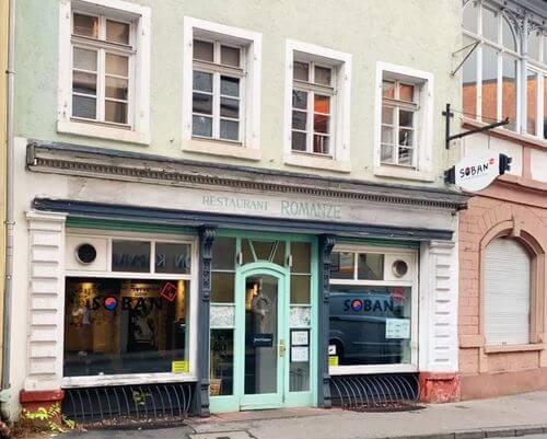 德國海德堡Heidelberg必吃-Soban Restaurant
