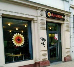 德國海德堡Heidelberg必吃-皇朝 Asia-Schnellrestaurant Dynastie
