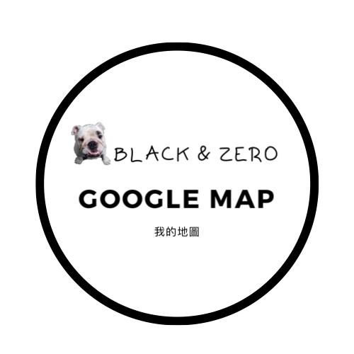 水瓶媳婦&處女家夫-Google Map我的地圖分享