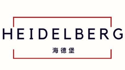 Heidelberg 海德堡自由行攻略