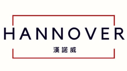 Hannover 漢諾威自由行攻略