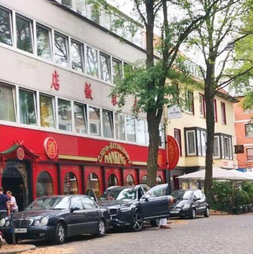 德不來梅梅=不萊梅Bremen必吃-南京飯店 Nanking