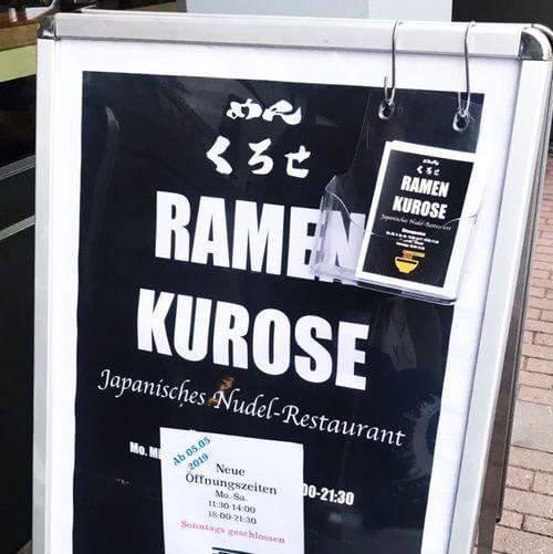 德國司徒加特=斯圖加特Stuttgart必吃-Kurose