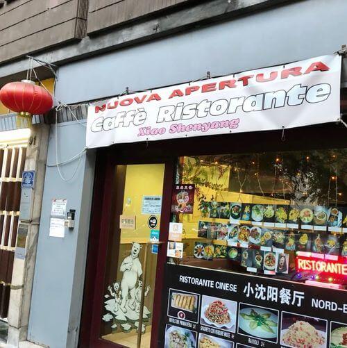義大利羅馬Rome (Roma)必吃 -小瀋陽東北餐館 Xiao Shenyang