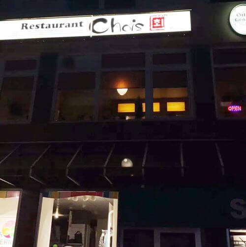 德國漢諾威Hannover必吃-Restaurant Chois