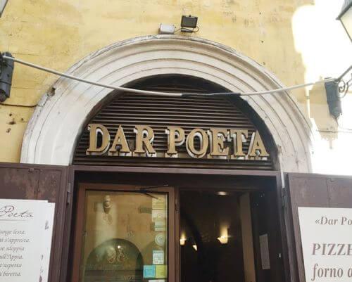 義大利羅馬Rome (Roma)必吃 -Dar Poeta