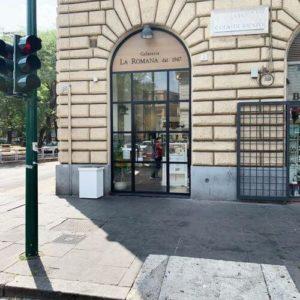 義大利羅馬Rome (Roma)必吃 -Gelateria La Romana