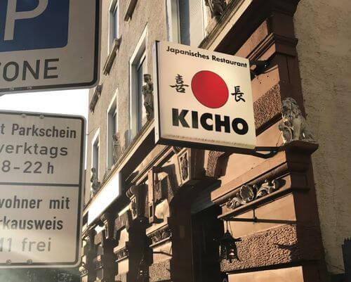 德國司徒加特=斯圖加特Stuttgart必吃-Kicho