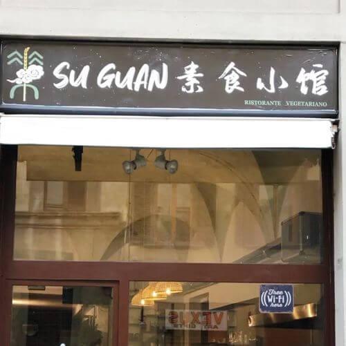 義大利佛羅倫斯 Florence 必吃 - 素食小館 Su Guan