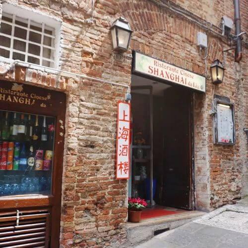義大利西恩納 = 錫耶納 Siena 必吃 -上海酒樓 Ristorante Shanghai