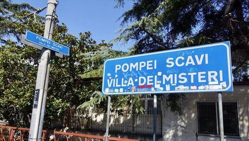 義大利龐貝 Stazione di Pompei Scavi - Villa Dei Misteri 私鐵火車站