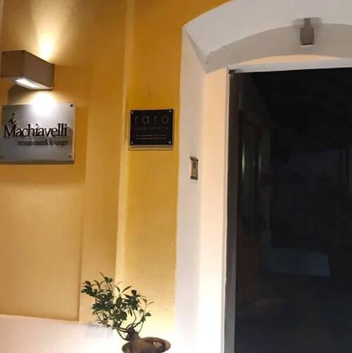 義大利龐貝 = 蓬佩伊 Pompeii 必吃 - Il Machiavelli Restaurant & Lounge
