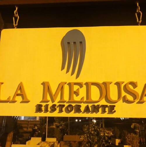 義大利普羅奇達島 Isola di Procida 必吃 - La Medusa