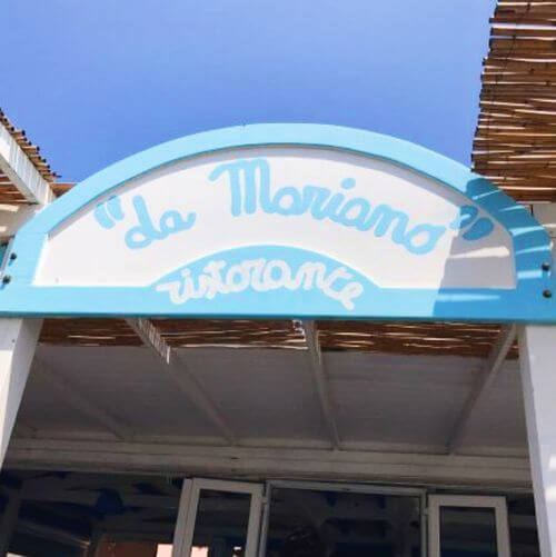 義大利普羅奇達島 Isola di Procida 必吃 - Da Mariano