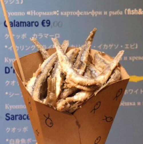 義大利阿瑪菲 Amalfi 必吃 - Cuoppo d'Amalfi